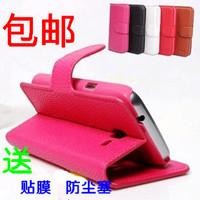 for 2014 Original  for SAMSUNG   i8552 card mount mobile phone case i8552 mobile phone case 8552 holsteins