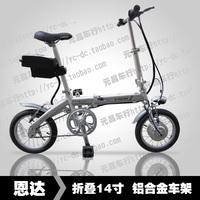 48V e-bike Sitair 14 lithium battery electric bicycle electric bicycle car battery bikes electric bicycle