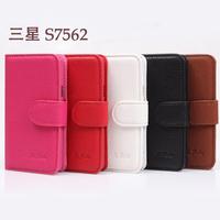 For samsung   s7562 mobile phone case slammed  for SAMSUNG   gt-s7562 protective case mobile phone case protective case
