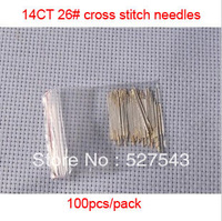 Free shipping 26# goldeye cross stitch needles blunt point needles for 14CT aida cloth 200pcs/lot