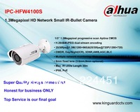 Dahua IPC-HFW4100S  1.3Megapixel HD Network Small IR-Bullet Camera ip camera wireless without Poe