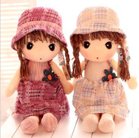 Lovely girl plush toy with hat Large doll 60cm Stuffed dollls for baby kids girls Chirtmas gifts birthday gift Free shipping