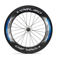 Ceramic Bearing + Sapim Spokes + Straight Pull Hubs 88mm Carbon Wheels 700C Tubular Road Bike Wheelset
