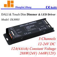 Free Shipping DALI RGB driver, RGB pwm dali controler, W/220V touch dim Controller, 3 Channels/12V-24V/12A/288W  pn:DL8003