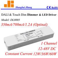 Free Shipping DALI drivers, DALI pwm driver, Constant Current DALI controler, 1CH/12V-48V/ power optional  pn:DL8005