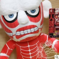 Free Shipping Hot Anime Attack on Titan Soft Toy Giant 28cm Plush Toys Boys Toys Gifts
