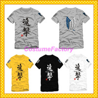 Free Shipping O-Neck Attack On Titan Anime Cosplay Fashion Cotton Tshirt,0.6kg/pc