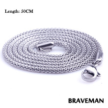 steel chain promotion