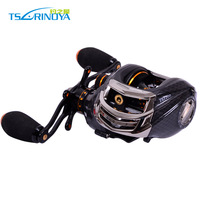 Free shipping fishing right reel  14 shaft drop round black round ts1200 lure