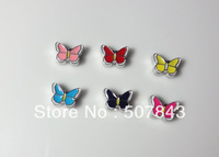 Butterfly Floating Charm for Living Lockets