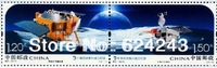 China Stamps   T9 - 2014 China's First Successful Moon Landing    aerospace science and technology