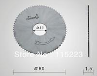 Key Machine Cutting Wheels For Locksmith Cutters Blade Tools
