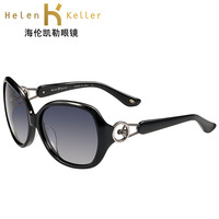 Helen keller 2013 female big box polarized sunglasses driving glasses mirror sunglasses h1316ca