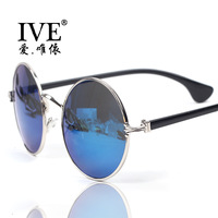 Ive vintage sunglasses fashion sunglasses driving glasses sun-shading mirror
