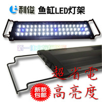 "Free shipping LED 9"" HI Lumen LED Aquarium Light Freshwater Tropical Fish 30 cm"