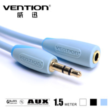 popular computer speaker cable extension
