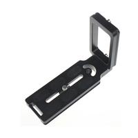 Free shipping MPU100 QR L Plate for Nikon D800 D700 D7000 D5100 D3100 D90 Arca SUNWAYFOTO RRS,Benro,Sirui,Kirk,Markins,Arca