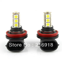 Free shipping 2 Pcs Car H11 13LED 5050 SMD Lamps & Bulbs 12V Lamp Car Fog Light Bulbs New