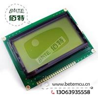 Free Shipping 1PCS NB12864GA 128x64 Dots Graphic Green Color LCD Display ST7920 Controller  TAIWAN Screen Good anti-jamming