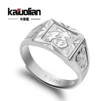 S990 ring male pure silver national trend wide adjustable fine silver fu word finger ring
