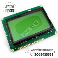 Free Shipping 1PCS 5V NB12864A 128x64 Dots Graphic Green LCD Display module KS0107 Controller TAIWAN Screen Good anti-jamming