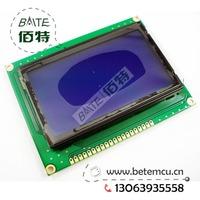 Free Shipping 1PCS NB12864GA 128x64 Dots Graphic Blue Color LCD Display ST7920 Controller  TAIWAN Screen Good anti-jamming