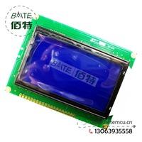 Free Shipping 1PCS 5V NB12864A 128x64 Dots Graphic Blue LCD Display module KS0107 Controller TAIWAN Screen Good anti-jamming
