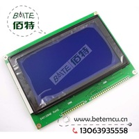 Free Shipping 1PCS 240128AB 240x128 Dots Graphic Blue Color Backlight LCD Display module T6963C Controller  New