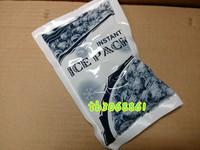 5pcs Instant emergency cooler bag disposable ice pack medical