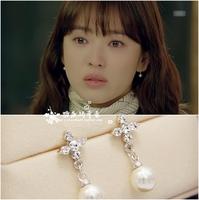 Winter . song elegant cross diamond pearl female stud earring earrings