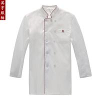 [Free ship-10pcs] Work wear  cook suit  work wear autumn work wear  long-sleeve chef uniform Hotel chef workwear Chef Jackets