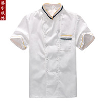 [Free ship-10pcs] Summer work wear cook suit short-sleeve summer work wear after the clothes  pastry chef uniforms Kitchen wear