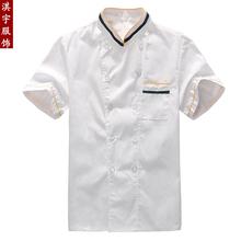 Trabalho verão desgaste cozinhar terno de manga curta desgaste do trabalho verão após os uniformes chef roupas pastelaria desgaste da cozinha(China (Mainland))