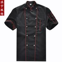 [Free ship-10pcs] Chef Jacket work wear cook suit black short-sleeve clothes cook suit summer  pastry chef uniforms Kitchen wear