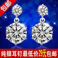 Stud earring pure silver female 925 pure zircon earrings accessories anti-allergic