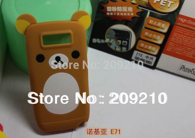 Silicon Nokia E71 Back Case For Nokia E71