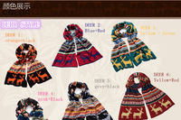200cm long warm scarf Bohemia national style  Winter thick warm scarf / Shawl  Double exquisite pattern scarf