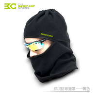Free shipping Basecamp black bicycle fleece Hood face mask warm muffler windproof scarf