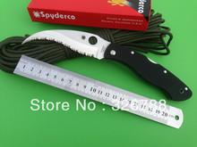 popular serrated blade
