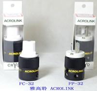 Acrolink fp-32 fc-32 power supply american power head power plug DHL Free Shipping(100PCS/LOT)
