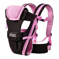 Free Shipping The tibesti baby in the tibesti single double-shoulder multifunctional suspenders four seasons belt