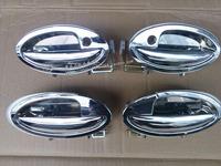 For Lifan 520 car door handle electroplating aluminum alloy material metal pull handle