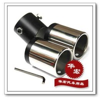 Free shipping(1/P)Great wall HAVAL Hover H5 Exhaust pipe,car pipes,rear eduction pipe,Exhaust system,car products