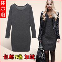 Autumn -summer Long Sleeve Casual Knitted Dress Women 2014 Long T-shirt Pullover Plus Size