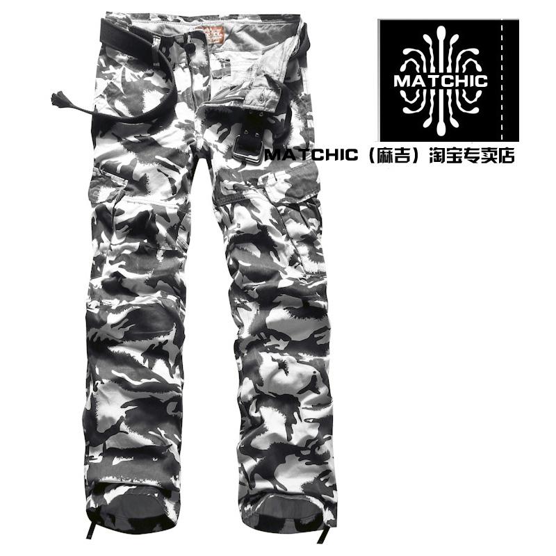 Camo Cargo Pants For Men Snow Camo Cargo Pants
