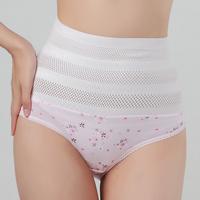 New 100% cotton high waist body shaping abdomen drawing butt-lifting maternity postpartum trigonometric panties underwear