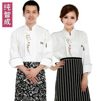[10set-Top@apron] Cook suit long-sleeve work wear cook suit autumn and winter clothing cook  chefs uniform wholesale chef suit