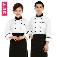 [10set-Top@apron] Work wear general cook suit autumn and winter clothing cook long-sleeve  chefs uniform wholesale chef suit