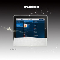 For apple    for ipad   ipad2 ipad3 keyboard cover keyboard ultra-thin fashion transparent eco-friendly silica gel