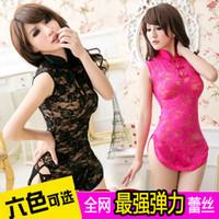 Sexy transparent gauze women's perspective lace cheongsam the temptation to set 1018